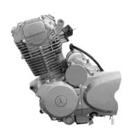Двигатель Lifan LF163FML-Z5