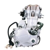 Двигатель Lifan LF156 MI-2B