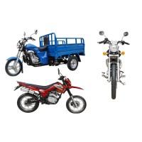 Новые мотоциклы и трициклы