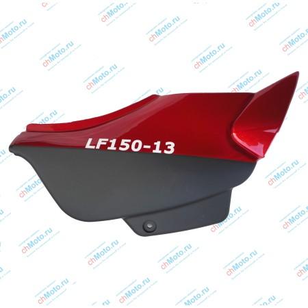 Боковая крышка правая LIFAN LF150-13