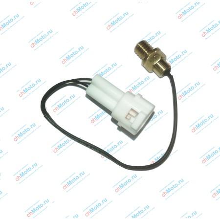 Датчик охлаждающей жидкости LIFAN LF165ML-P
