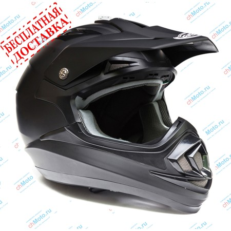 Кроссовый шлем XP-14 BLACK MATT | GSB GSB XP-14