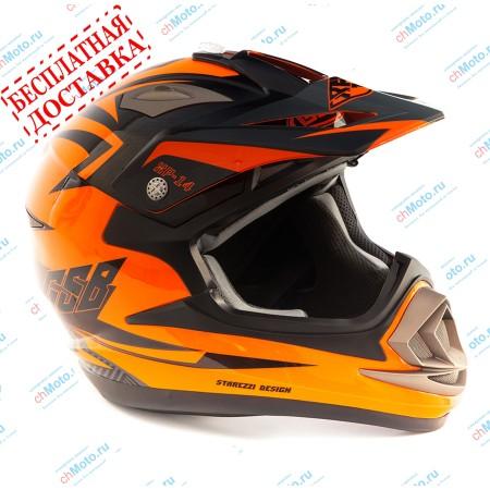 Кроссовый шлем XP-14 ORANGE | GSB