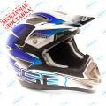 Кроссовый шлем XP-14 PRO-RACE BLUE | GSB