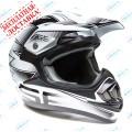 Кроссовый шлем XP-14 PRO-RACE GREY | GSB
