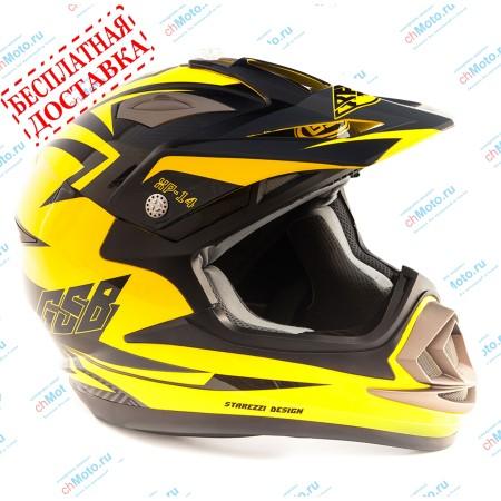 Кроссовый шлем XP-14 YELLOW | GSB GSB XP-14