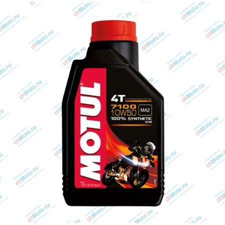 Моторное масло 7100 4T 10W50 (1 литр) | Motul 7100 4Т 10W50
