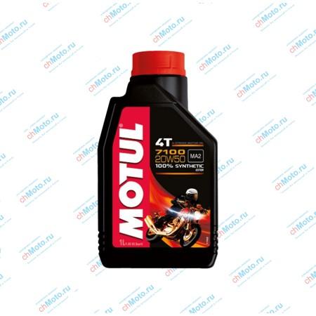 Моторное масло 7100 4T 20W50 (1 литр) | Motul 7100 4T 20W50