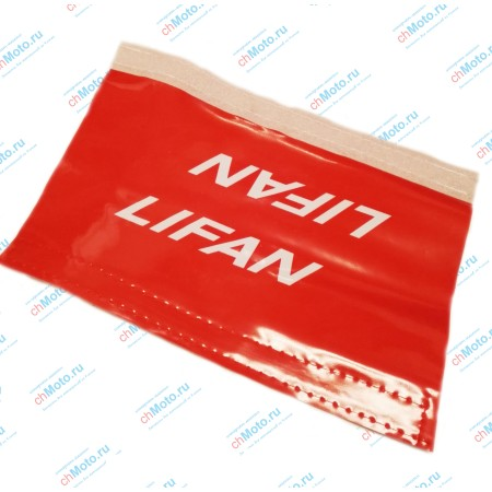 Наклейка на батон LIFAN LF200 GY-5