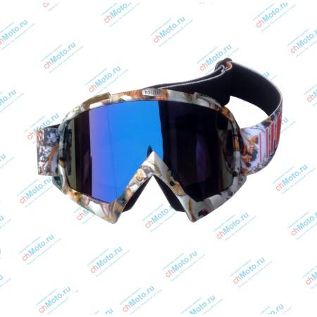 Очки для мотокросса B113 B113