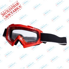 Очки для мотокросса красные