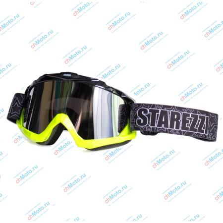 Очки для мотокросса STAREZZI MX 156 BLACK FLUO YELLOW | STAREZZI MX 156