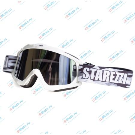 Очки для мотокросса STAREZZI MX 156 WHITE | STAREZZI MX 156