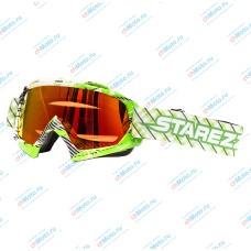Очки для мотокросса STAREZZI MX 157-805 WGB | STAREZZI