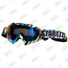 Очки для мотокросса STAREZZI MX 157 HAWAII BLUE | STAREZZI
