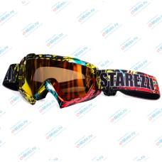 Очки для мотокросса STAREZZI MX 157 HAWAII RED | STAREZZI
