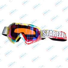 Очки для мотокросса STAREZZI MX 157 HAWAII WHITE | STAREZZI