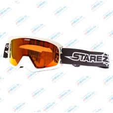 Очки для мотокросса STAREZZI SNOW 186-901 WHITE | STAREZZI