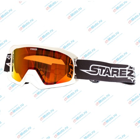 Очки для мотокросса STAREZZI SNOW 186-901 WHITE | STAREZZI SNOW 186