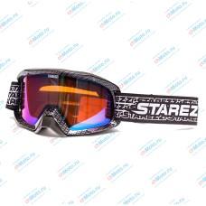 Очки для мотокросса STAREZZI SNOW 186-903 CARBON | STAREZZI