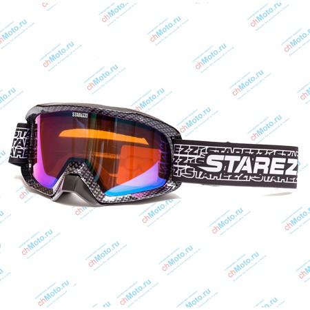 Очки для мотокросса STAREZZI SNOW 186-903 CARBON | STAREZZI SNOW 186