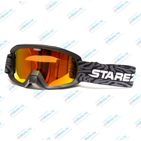 Очки для мотокросса STAREZZI SNOW 186-904 BLACK MATT | STAREZZI SNOW 186