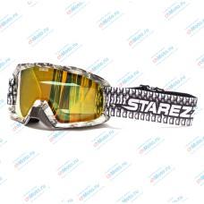 Очки для мотокросса STAREZZI SNOW 186-905 WHITE BLACK | STAREZZI