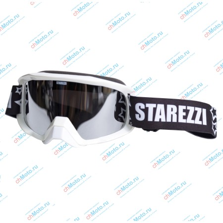 Очки для мотокросса STAREZZI SNOW 186 WHITE | STAREZZI SNOW 186