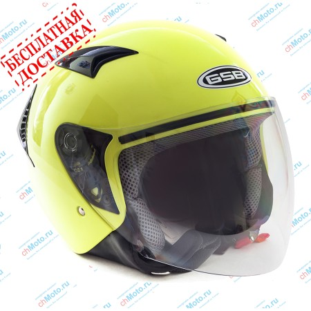 Открытый шлем G-240 FLUO YELLOW | GSB GSB G-240