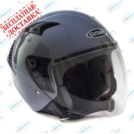 Открытый шлем G-240 GREY MET | GSB GSB G-240
