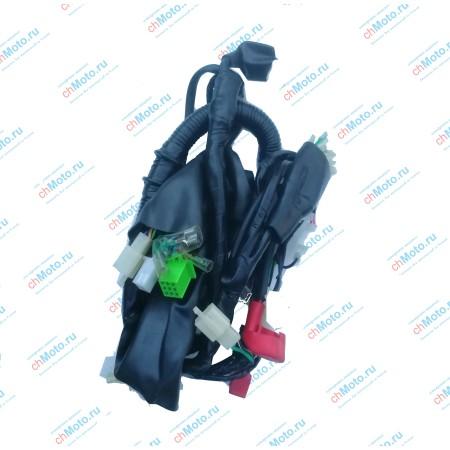 Проводка в сборе LIFAN LF-200 GY-3B/GY-3U
