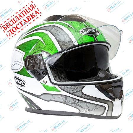 Шлем интеграл G-350 GREEN WHITE | GSB