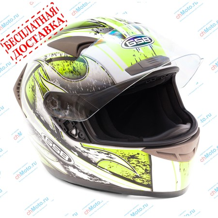 Шлем интеграл G-335 MOBILITA GIALLO | GSB