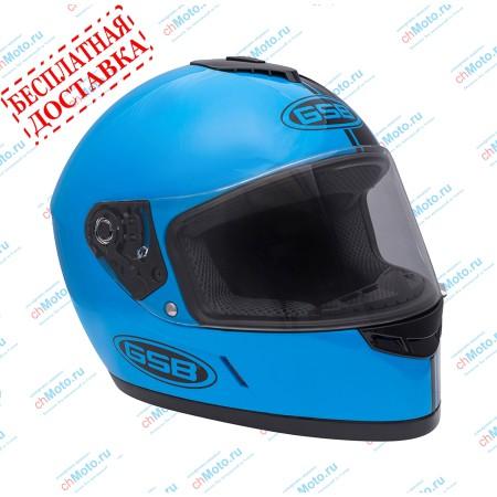 Шлем интеграл G-349 BLACK & BLUE | GSB
