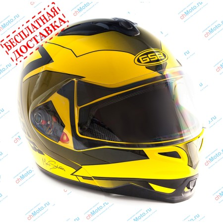 Шлем модуляр G-339 YELLOW BLACK с солнцезащитными очками  | GSB