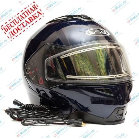 Снегоходный шлем G-339 SNOW BLUE MET | GSB GSB G-339 SNOW
