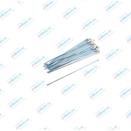 Спица задняя внешняя ЗиД YX250GY-C5C