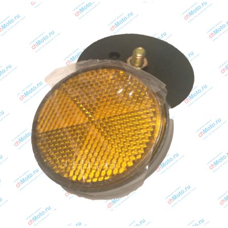 Светоотражатель передний LIFAN LF200 GY-5