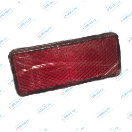 Светоотражатель задний LIFAN LF200-10P (KPR 200)