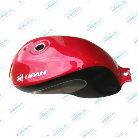 Топливный бак LIFAN LF150-13