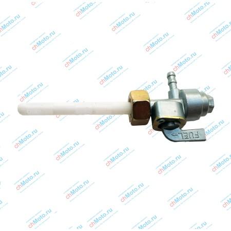 Топливный кран LIFAN LF150-13